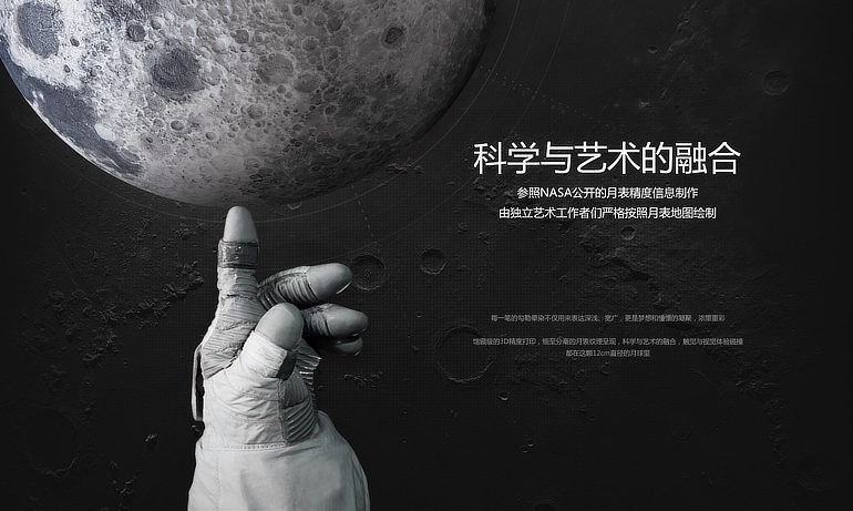 A.R官网(2017)