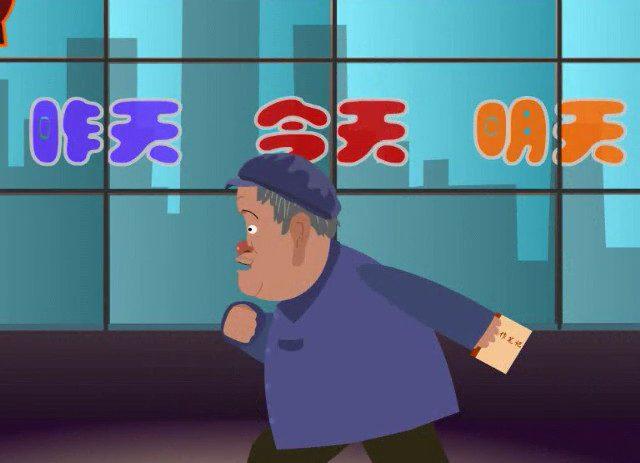 Flash动画(2006)