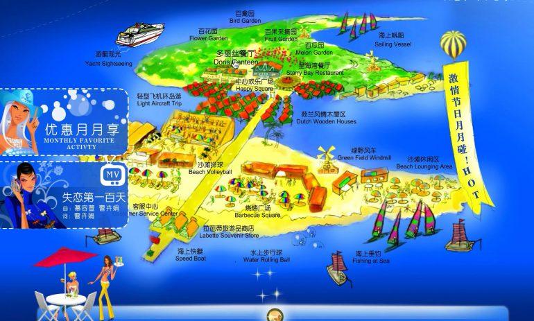 月坨岛(2007)